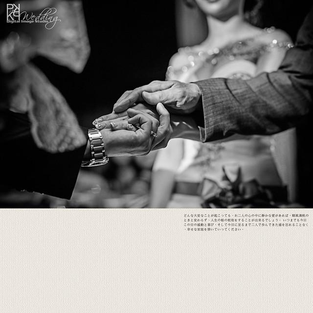 20140607PO-145