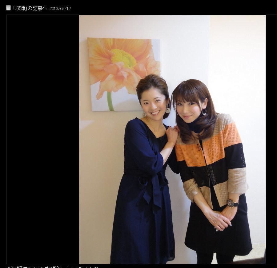 収録の画像  水谷雅子オフィシャルブログ「Masako's Life style」P… - Mozilla Firefox 22.06.2014 224322