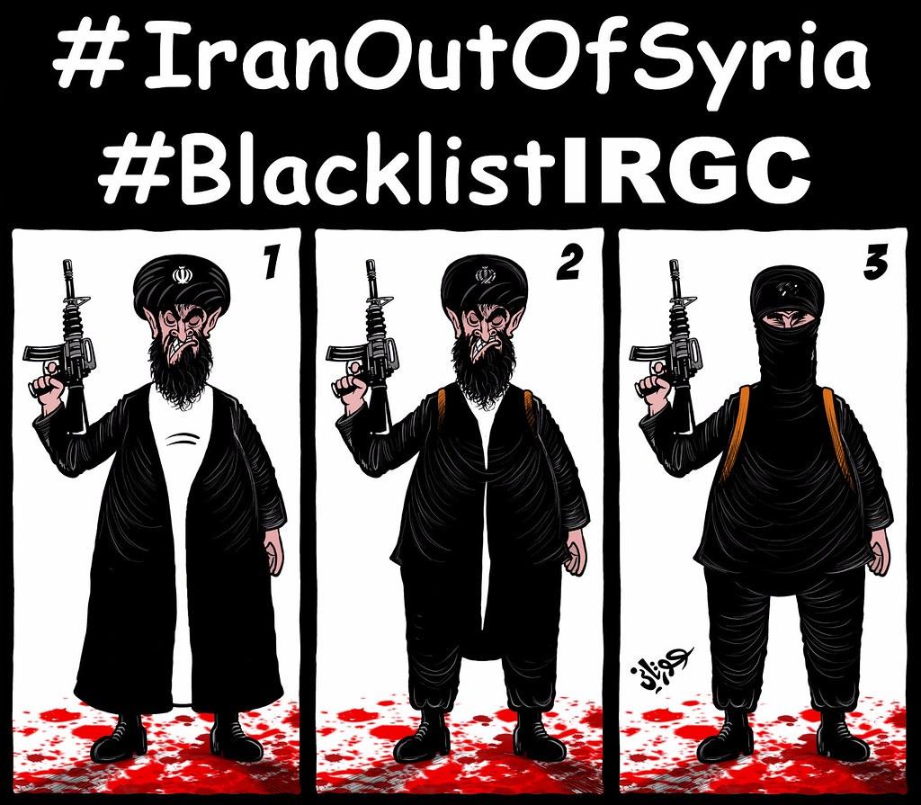 #IranOutOfSyria - #BlacklistIRGC