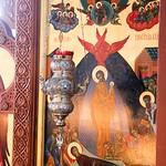 Вечерня с чином прощения в Свято-Успенском кафедральном соборе
