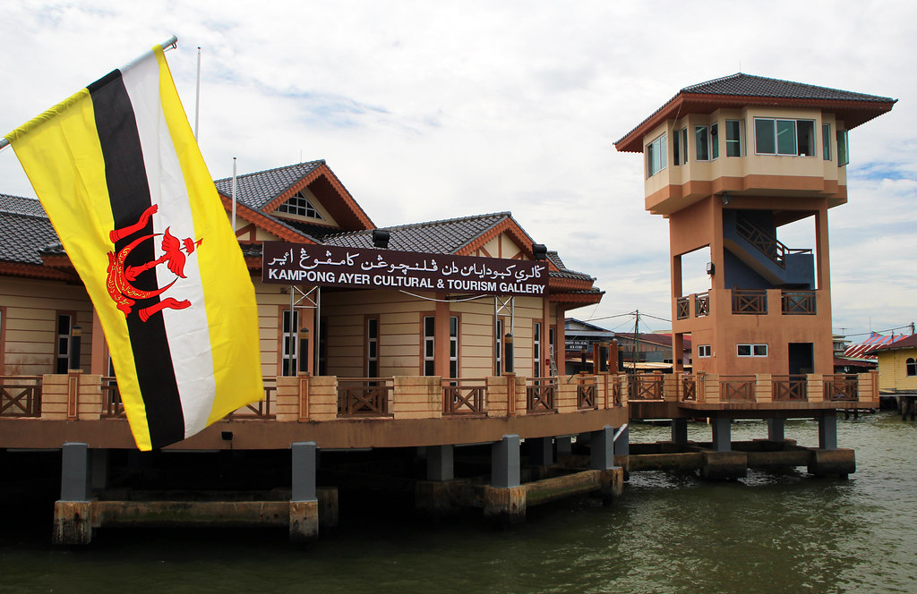 Visitor Center at Kampong Ayer | I took a quick ride on a mo… | Flickr