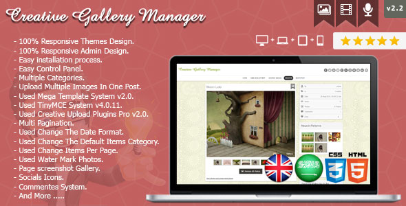 Creative Gallery Manager v2.0
