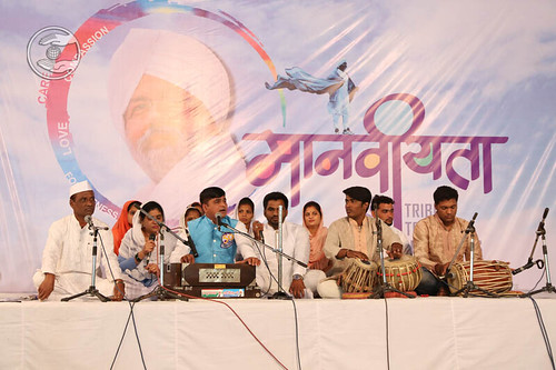 Marathi devotional song by Sandeep Zayale and Saathi from Pune