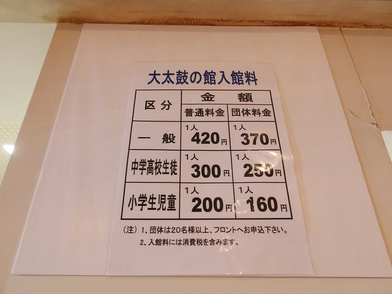 P1030240