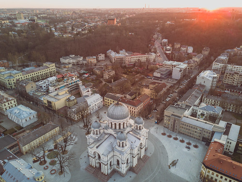 kaunas lietuva dronas 2017 europe djieurope baltic lithuania drone aerial aerialphotography dji djimavicpro mavic pro mavicpro birdseye landscape djiglobal