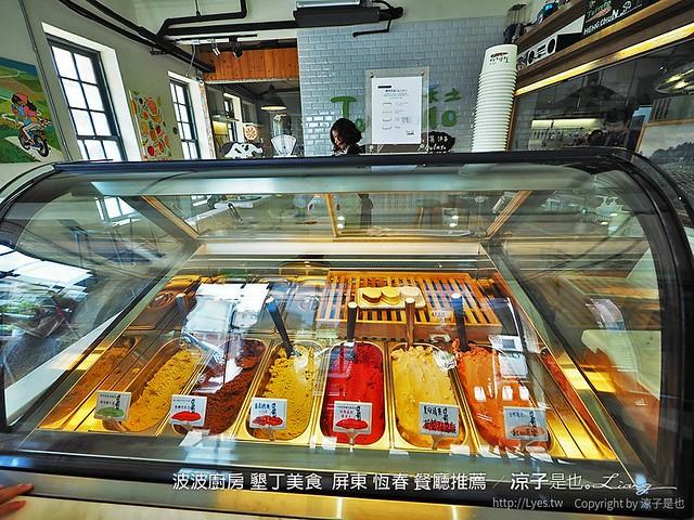 波波廚房 墾丁美食  屏東 恆春 餐廳推薦 8