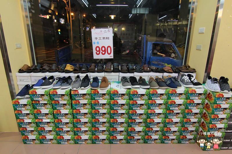 女鞋特賣愷 146