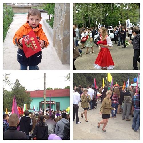 Демонстрация в честь 9 мая в Старом Крыму #старыйкрым