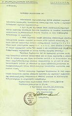 II/5. Gottdiener Sámuel, a hajdúnánási hitközség elnökének levele a polgármesterhez, amiben panaszolja, hogy egy városi ünnepségen a megjelenő városi zsidó vezetőséget a nánási leventék soraiból gúnyos bekiabálással megsértették.