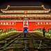 Forbidden City (HDR)