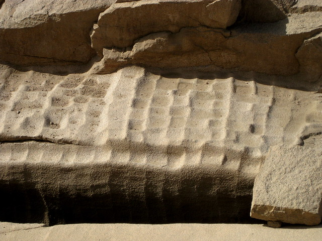 IMG_1660PMR Northern Quarry, Aswan