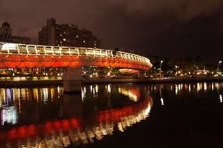 Image of 愛河之心. kaohsiung gr nightview 高雄 夜景 ricoh 愛河之心
