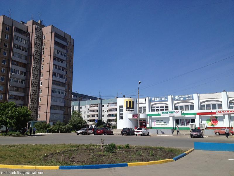 Ульяновск_день второй-6