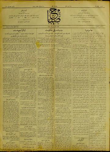 Sabah, 11 November 1917 (National Library of Turkey)