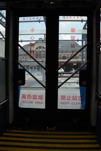 BRT台中火車站