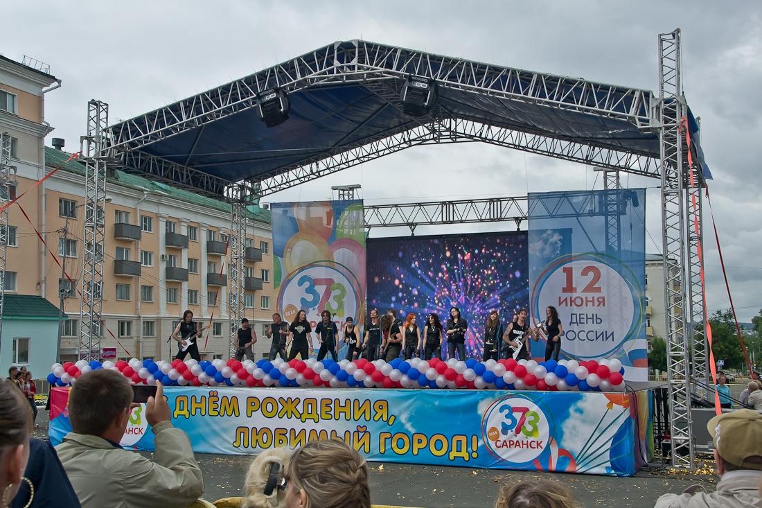 День города_2014-25