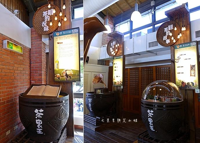 17 國立傳統藝術中心 茶裏王文化故事館