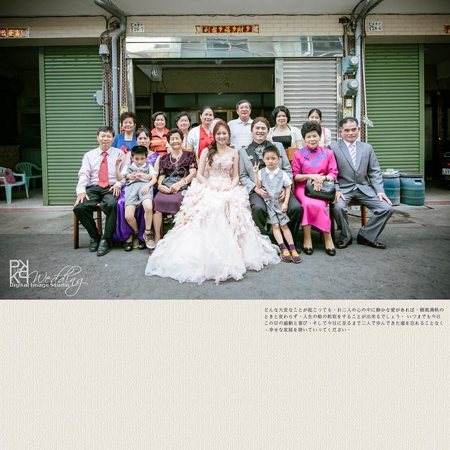 20140525PO-056