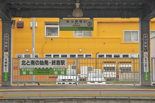 【写真】稚内駅