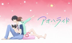 Ao Haru Ride Episode 2 Image 34