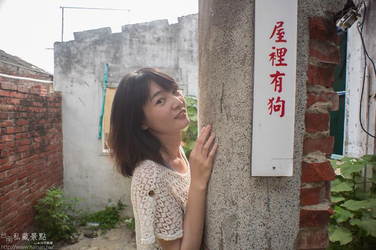 台南私藏景點--精忠三村 (8)