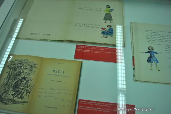 20 - Maria Keil - выставка в Каштелу Бранку
