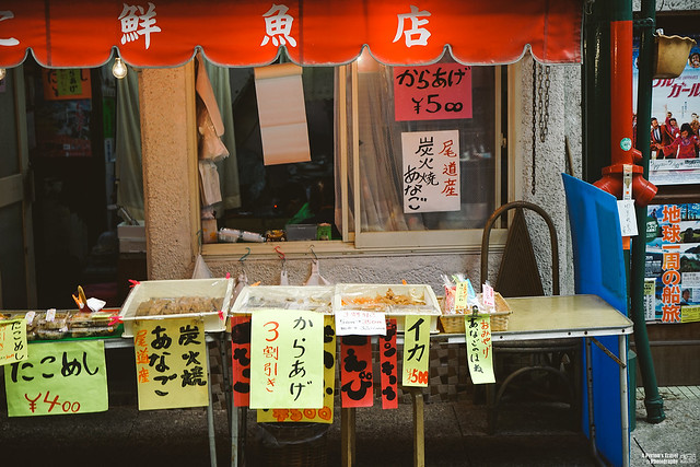 2014_Summer_SanyoArea_Japan_CH3_EP1-9