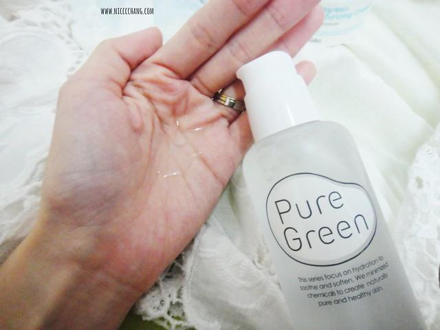 puregreen (3)