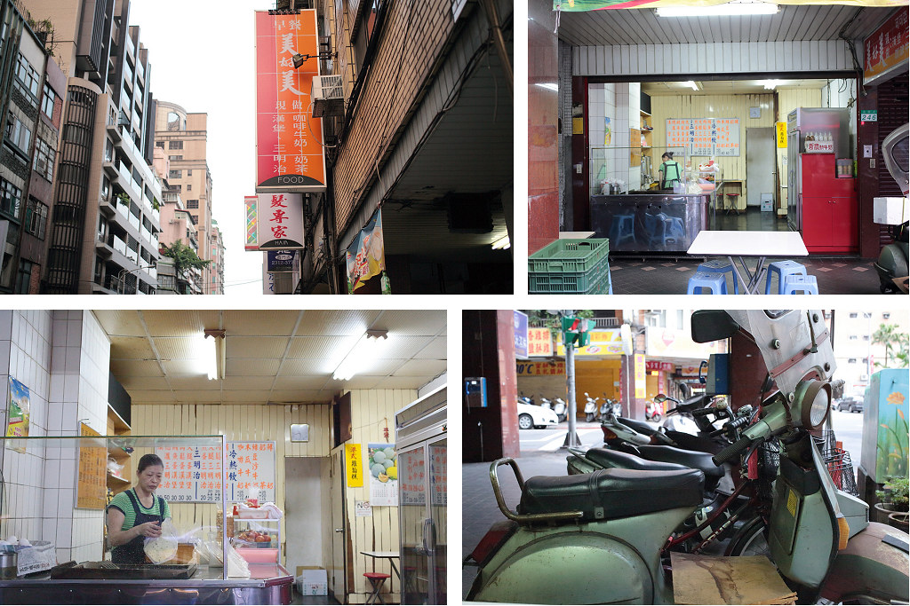 20140703萬華-美好美早餐店 (2)