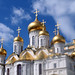 Small photo of Russia