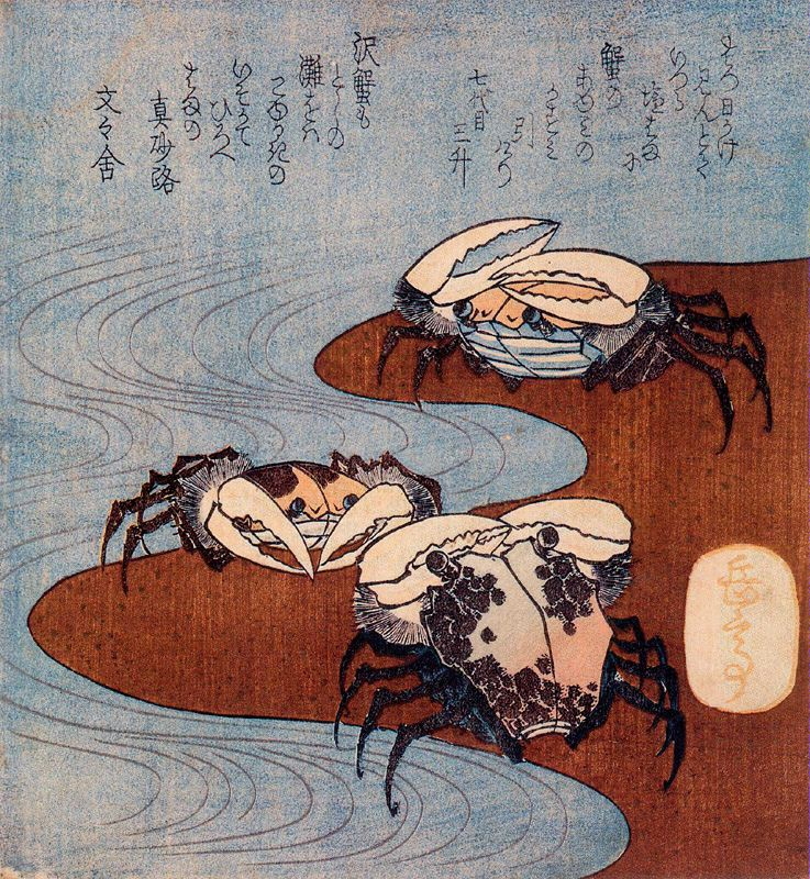 Gakutei1