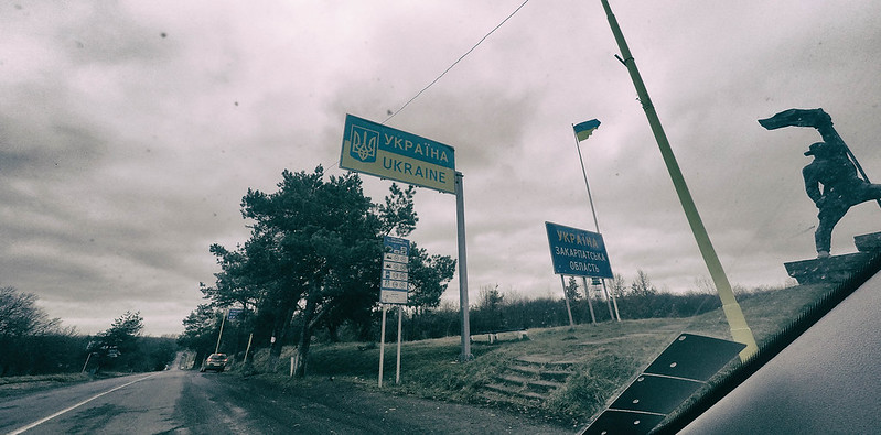 Ukrainian Border Zone