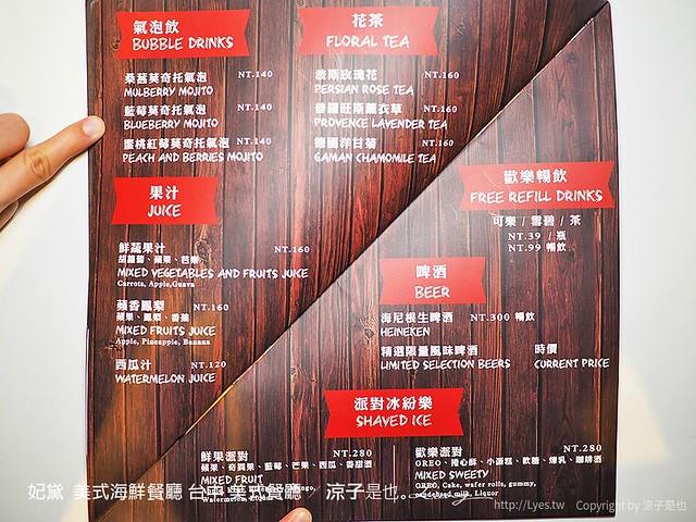 妃黛  美式海鮮餐廳 台中 美式餐廳 13