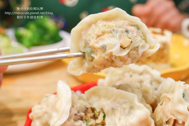 美食,醬好手作創意料理 @陳小可的吃喝玩樂