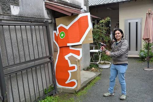 Dragon Landed in Itoshima