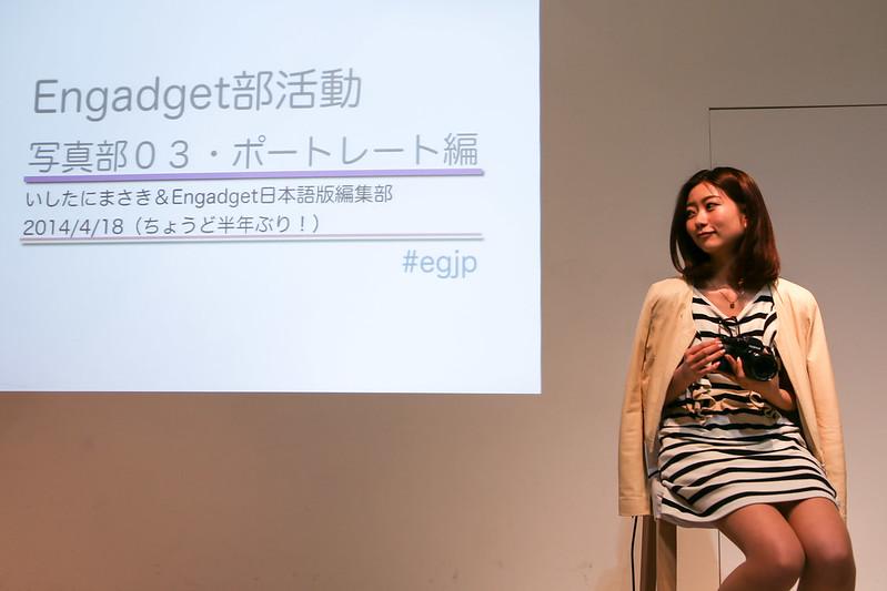 engadget-photo-5
