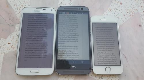 หน้าจอใหญ่ได้เปรียบ เวลาอ่านข้อความบนเว็บ Samsung Galaxy S5 กับ HTC One M8 เห็นตัวอักษรใหญ่กว่า iPhone 5s