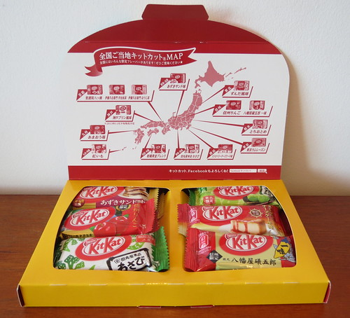 ご当地アソート東日本 (Eastern Japan Assortment) Kit Kats (Japan)