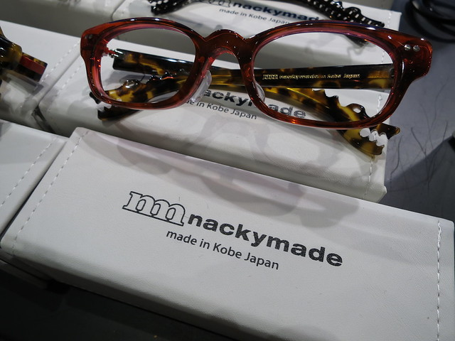 Nackymade at Univs