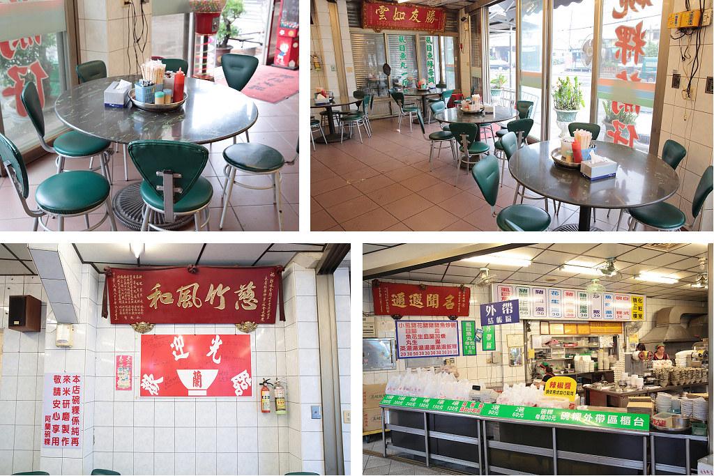 20140509-2麻豆-阿蘭碗粿 (3)