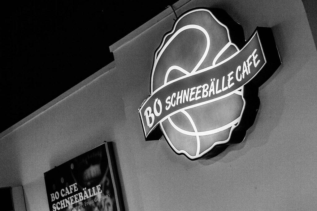 雪球餅乾咖啡館