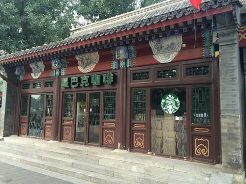 Starbucks near Hohai Lake