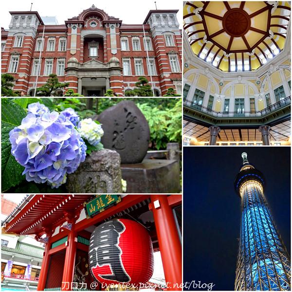 03日本東京東京鐵塔東京車站淺草寺雷門晴空塔