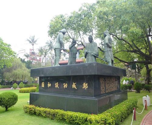 Taiwan-Tainan-Tour Chihkan (5)