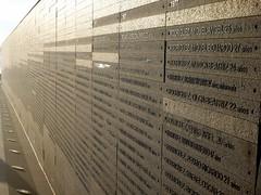 Monumento a las Victimas del Terrorismo de Estado