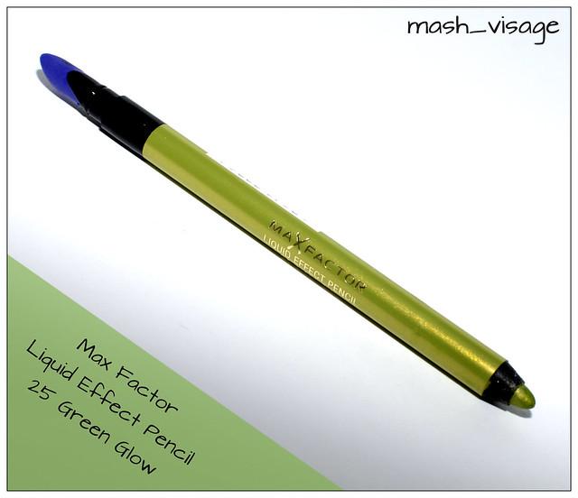 Max Factor Liquid Effect Pencil 25 Green Glow