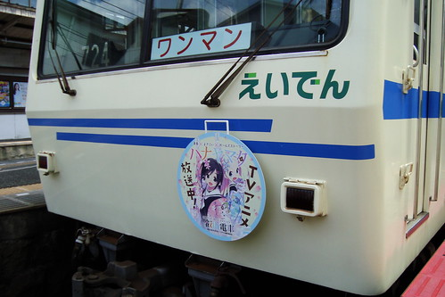 2014/07 叡山電車 ハナヤマタ ヘッドマーク車両 #18