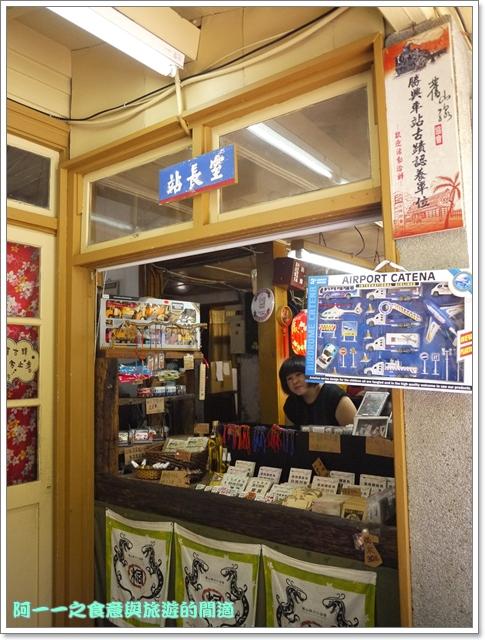 苗栗三義旅遊美食勝興車站老吳老鐵馬臭豆腐image101