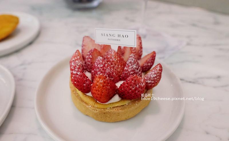 33278823264 444dbb6517 c - SIANG HAO PATISSERIE Desserts手作甜點-唯美鏡面甜點.用大理石紋路妝點整個空間元素.法式甜點.客製喜餅.彌月禮盒.婚禮小物.台中甜點推薦