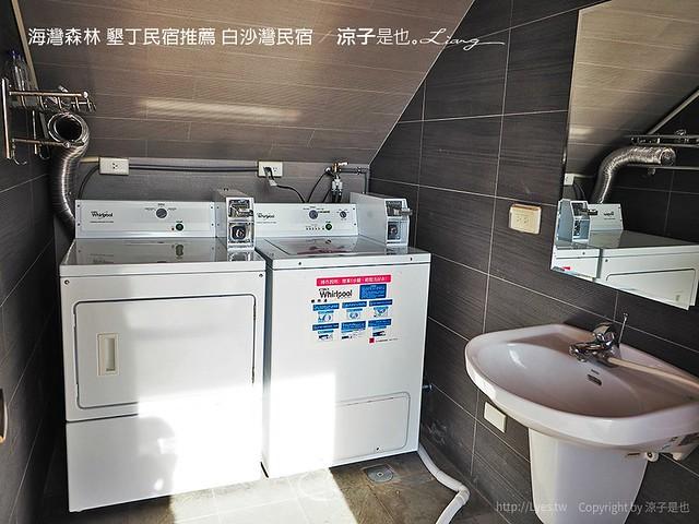 海灣森林 墾丁民宿推薦 白沙灣民宿 31